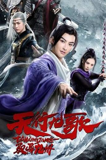 The Imperial Swordsman poster